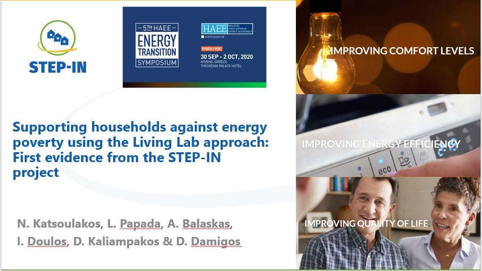 "NTUA participates in 5th HAEE Energy Transition Symposium: ""GLOBAL AND LOCAL PERSPECTIVES"""